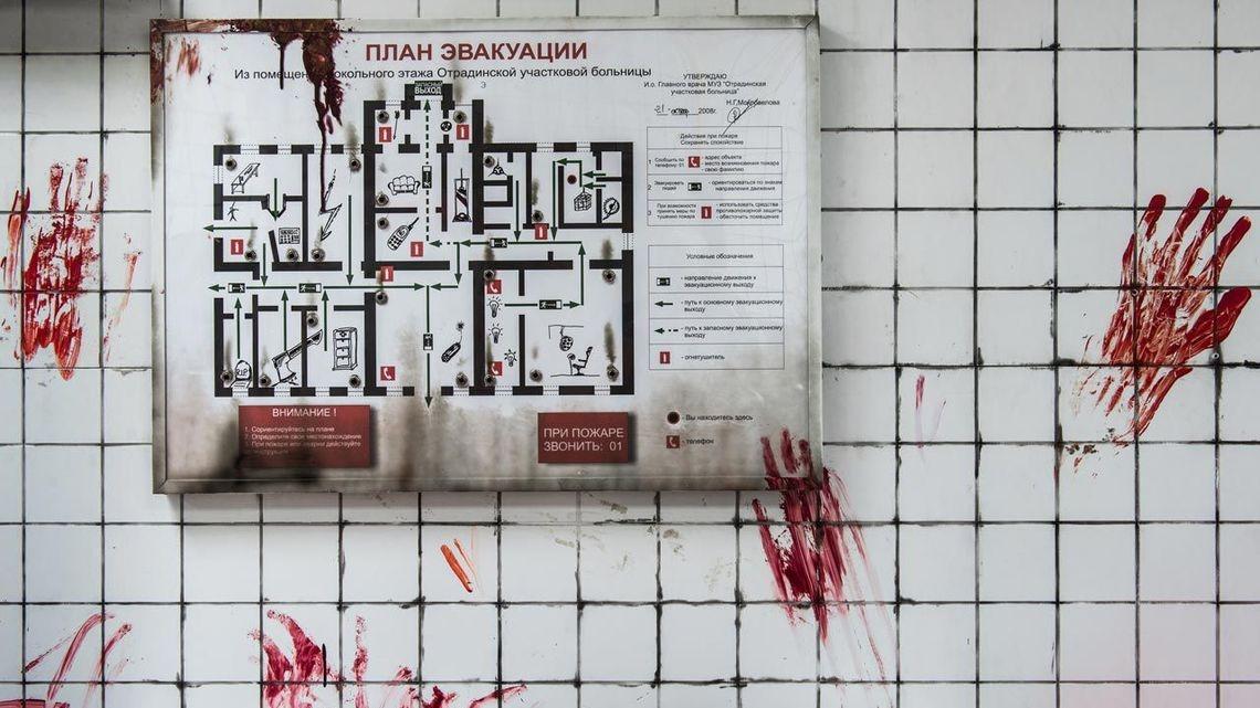 Квест Пила - iLocked - Сергиев Посад - Отзывы и бронирование