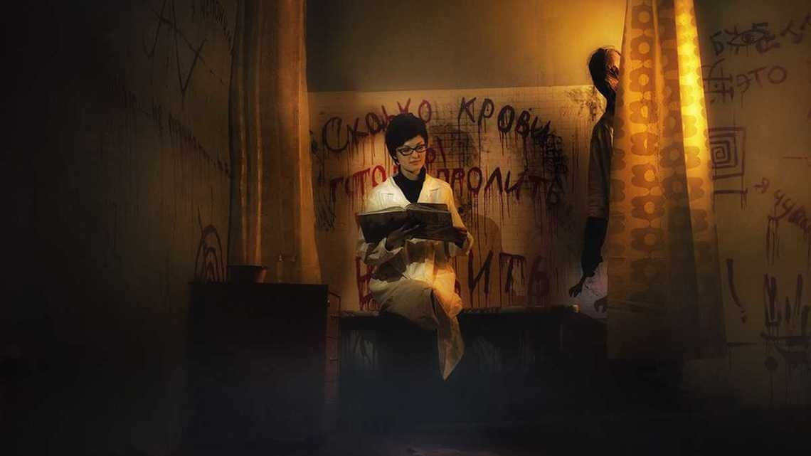 Квест Карантин - Saspens kvest - Нижний Новгород - Отзывы и бронирование