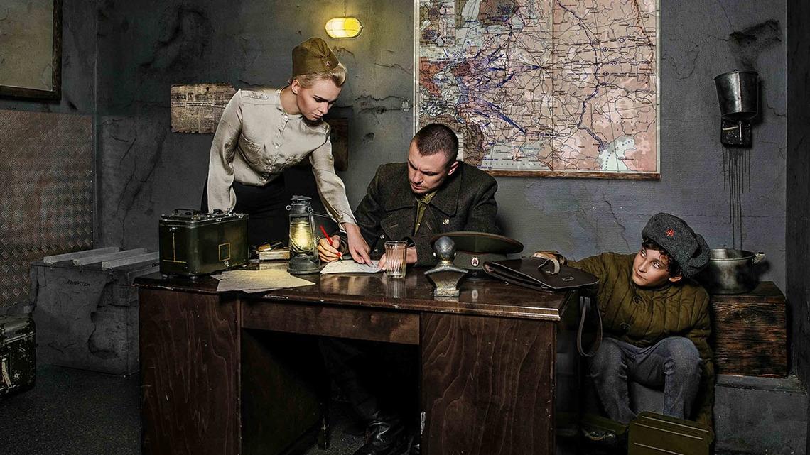 Квест 1941й: Битва за Москву - IndieQuest - Москва - Отзывы и бронирование