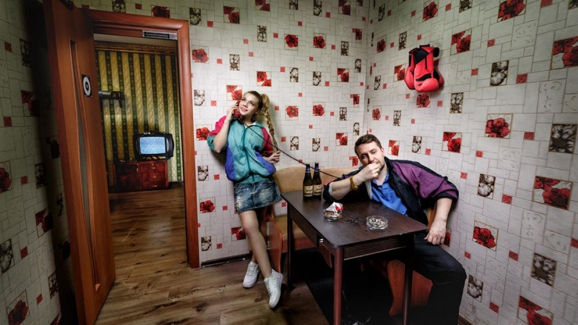 Квест Лихие 90е - Жесть - Москва - Отзывы и бронирование