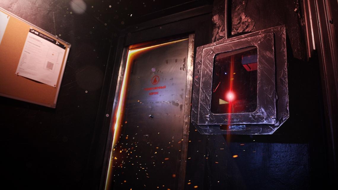 Квест Дивергент: этап Фильтрация - QHERO - Москва - Отзывы и бронирование