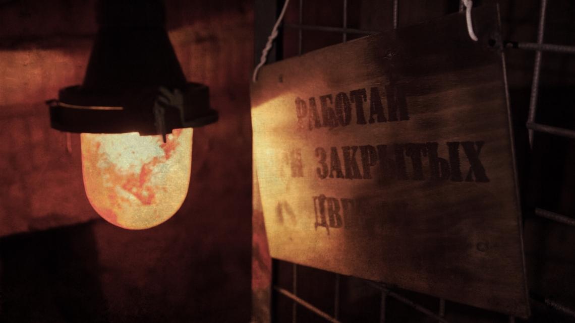 Квест Черные Зеркала - ADRENALINE24 - Москва - Отзывы и бронирование