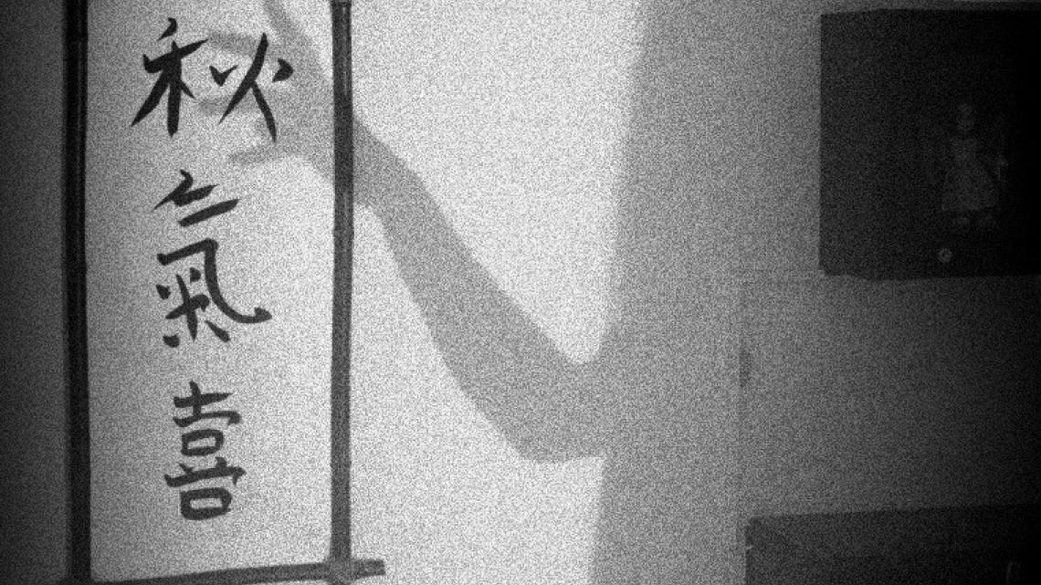 Квест Ночь в Токио - Внаружу - Тула - Отзывы и бронирование
