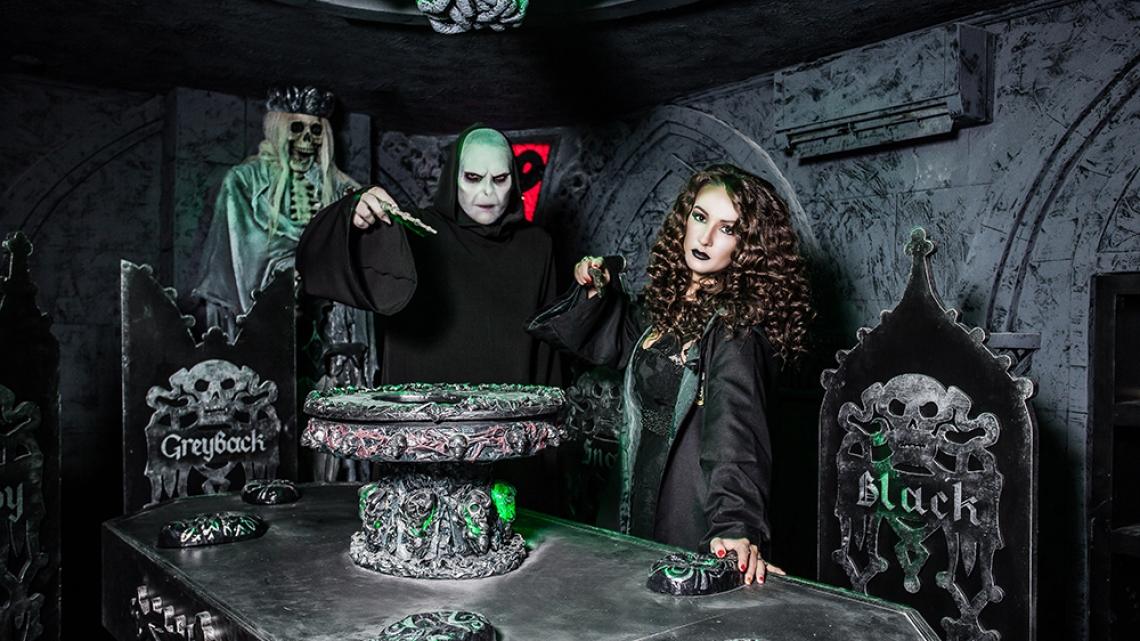 Квест Волшебный переулок - TruExit - Москва - Отзывы и бронирование
