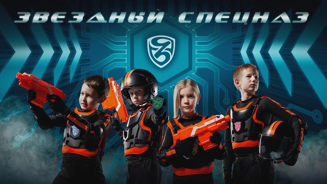 Квест Звездный Спецназ - Улица Квестов - Москва - Отзывы и бронирование