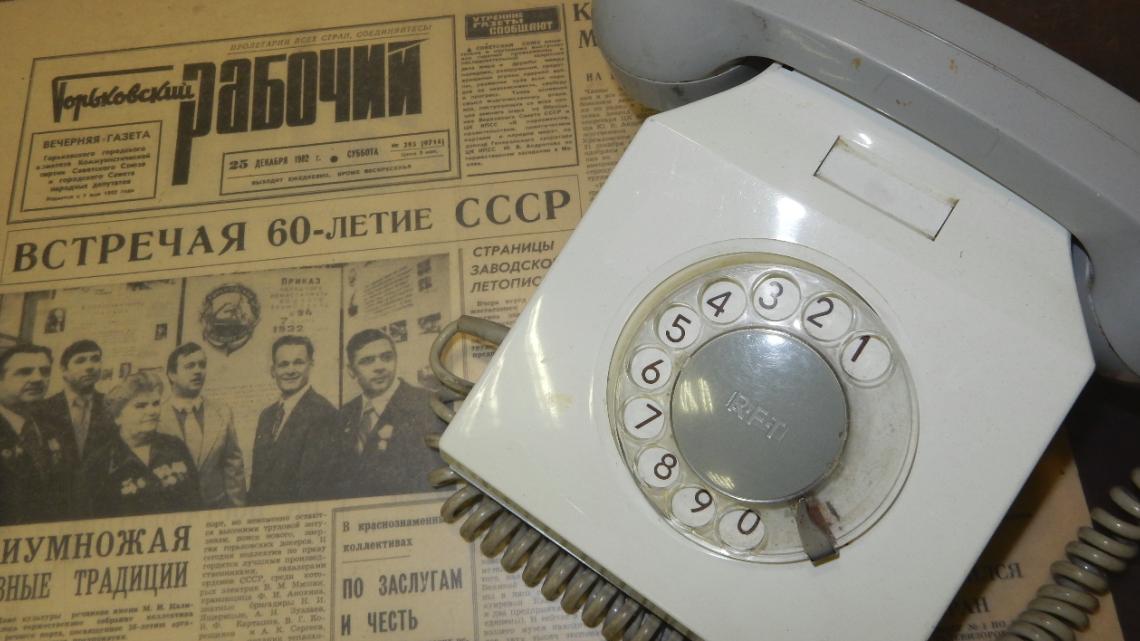 Квест Сталкер - Мега квест - Нижний Новгород - Отзывы и бронирование